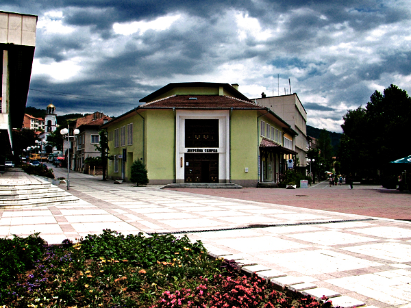 музей в град девин - родопска просвета