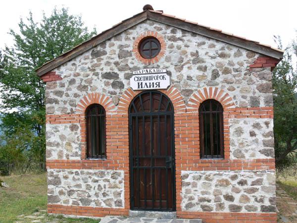 Св. Илия в Девин - параклис